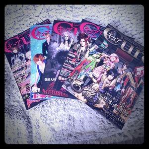 Japanese Rock Magazine Bundle